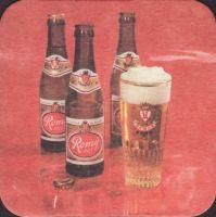 Beer coaster roman-84-small