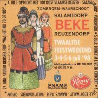 Beer coaster roman-89-small