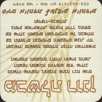 Pivní tácek ronen-1-zadek-small