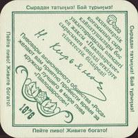 Pivní tácek rosa-1-zadek-small