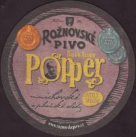 Pivní tácek roznovsky-pivovar-14-small
