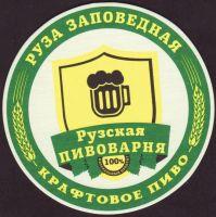 Pivní tácek russkaya-pivovarnya-bratnitsa-1-small