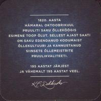 Bierdeckelsaku-19-zadek-small