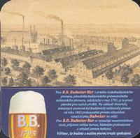 Pivní tácek samson-28-zadek