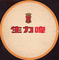 Beer coaster san-miguel-corporation-1-zadek-small