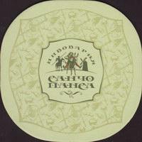 Pivní tácek sancho-panza-1-small