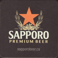 Beer coaster sapporo-10-small