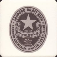 Beer coaster sapporo-13-small