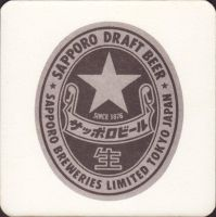 Beer coaster sapporo-14-small