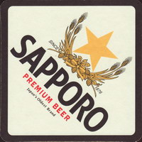 Beer coaster sapporo-7-small