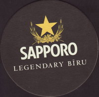 Beer coaster sapporo-8-small