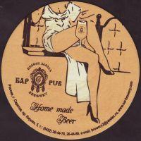 Pivní tácek sar-brewery-1
