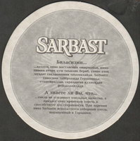 Beer coaster sarbast-plus-1-zadek-small