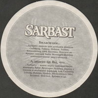 Beer coaster sarbast-plus-2-zadek-small