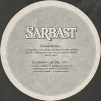 Beer coaster sarbast-plus-3-zadek-small