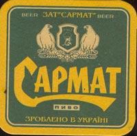 Pivní tácek sarmat-1