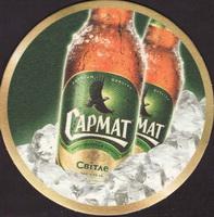 Pivní tácek sarmat-3-small