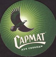 Pivní tácek sarmat-3-zadek-small