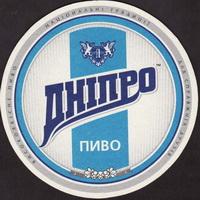 Pivní tácek sarmat-4-small