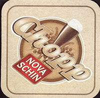Beer coaster schincariol-6-zadek-small