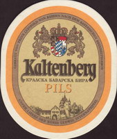 Pivní tácek schlossbrauerei-44-small