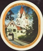 Pivní tácek schlossbrauerei-63-zadek-small