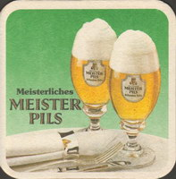 Beer coaster schwaben-brau-12-zadek-small