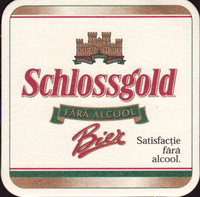 Beer coaster schwechater-48-oboje-small