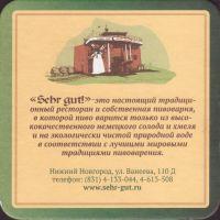 Pivní tácek sehr-gut-1-zadek-small