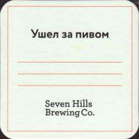Pivní tácek seven-hills-1-zadek-small