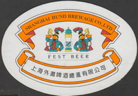 Beer coaster shanghai-bund-1-small
