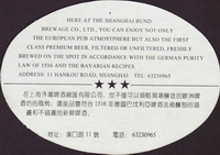 Beer coaster shanghai-bund-1-zadek-small