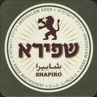 Beer coaster shapiro-1-small