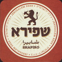 Beer coaster shapiro-1-zadek-small