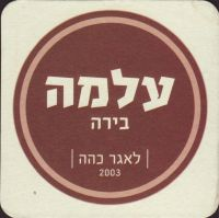 Beer coaster shapiro-2-oboje-small