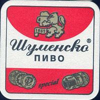 Beer coaster shumensko-1