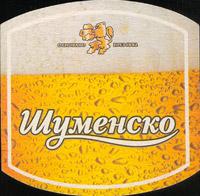 Pivní tácek shumensko-2-zadek