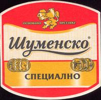 Beer coaster shumensko-2