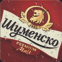Pivní tácek shumensko-3-small