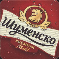 Beer coaster shumensko-3-small