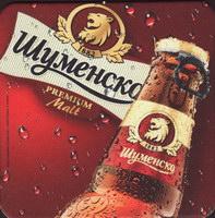 Beer coaster shumensko-3-zadek-small