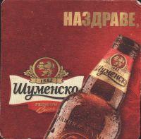 Beer coaster shumensko-4-small