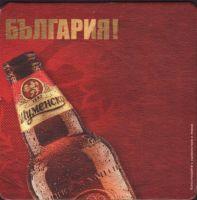 Beer coaster shumensko-4-zadek-small