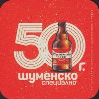 Beer coaster shumensko-5-small