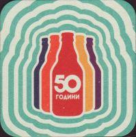 Beer coaster shumensko-5-zadek-small