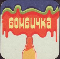 Beer coaster shumensko-6-zadek-small