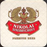 Pivní tácek sinebrychoff-1