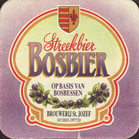 Beer coaster sint-jozef-5-small