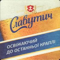 Pivní tácek slabutic-1-oboje-small