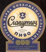 Pivní tácek slavutych-1